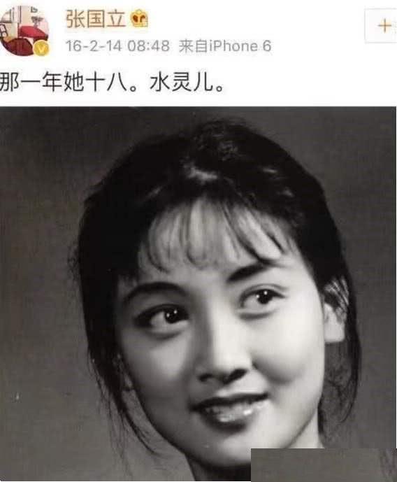 她是张国立结发妻子、张默生母,31年来一直单身,儿子是她一生的痛!