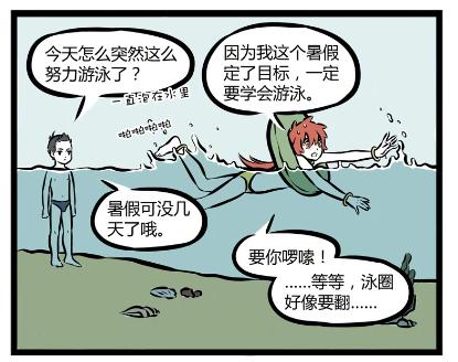 非人哉:龙女教你轻松游泳,放松后潜海底,与鲸同游成为海上霸主