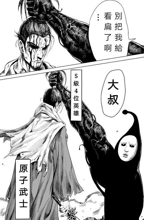 一拳超人:他是怪协里的战斗狂,爱打架但从不杀人,人气最高反派