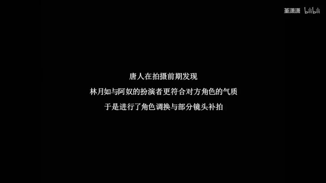 原来胡歌、刘亦菲版仙剑一最初的定妆照是这样的,你见过吗?