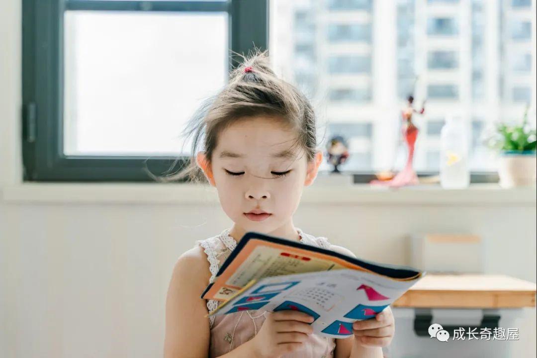 <b>如何提高孩子的记忆力,这些方法很关键!</b>