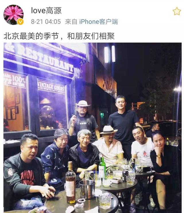 窦唯前妻与李亚鹏聚餐,成全场唯一女性,网友呼吁王菲一起来组局