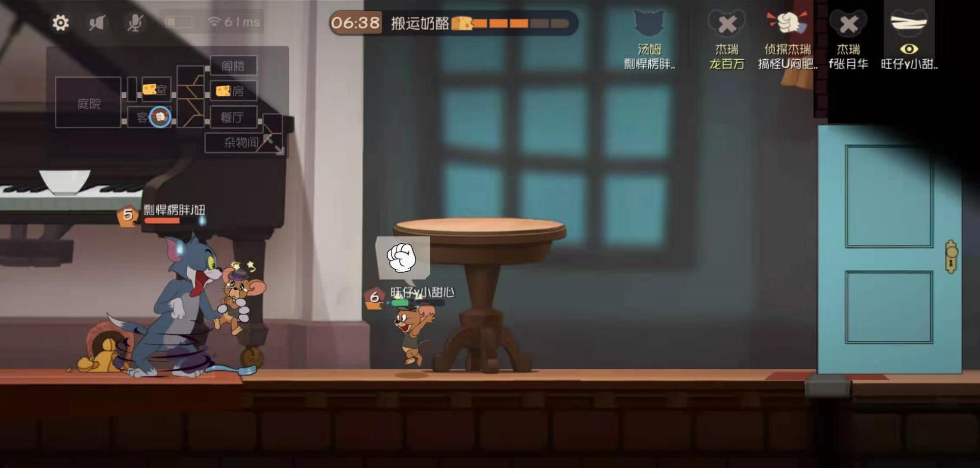 《猫和老鼠》游戏中的救人10法,最后一个外号借刀杀人!