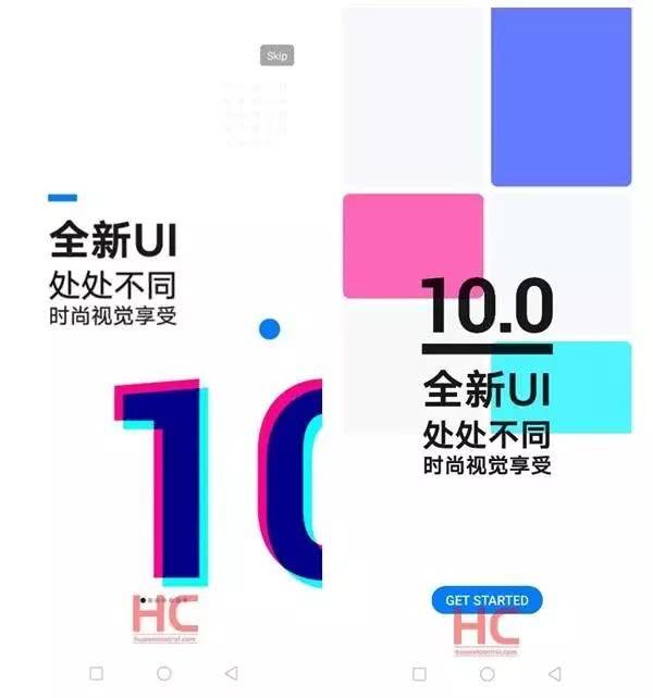 华为EMUI 10来了!8月9日发布,将和鸿蒙有联动