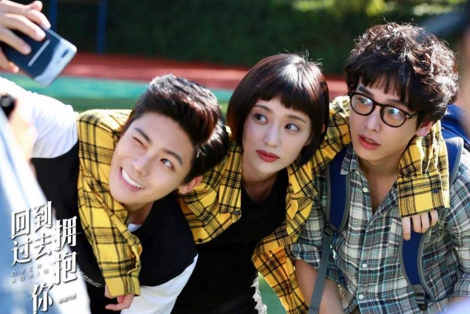 《回到过去拥抱你》:彭昱畅变成朋克少年,演技爆表却让人心疼
