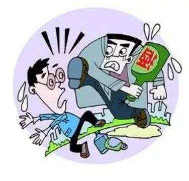 <b>喝了酒连警察都敢打!福安这名男子悲剧了……</b>