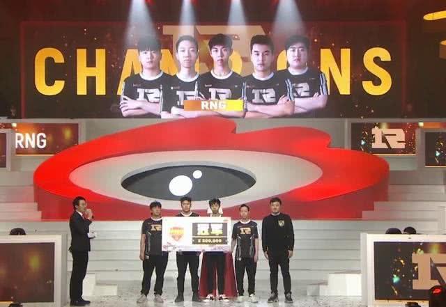 XDD率领RNG获微博杯冠军却被4AM战队的世界赛直邀名额抢了热搜!