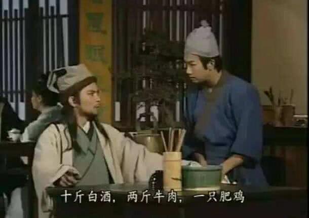 古时候的酒跟水一样吗?为何武松能连喝十八碗?老虎:怕是假酒!