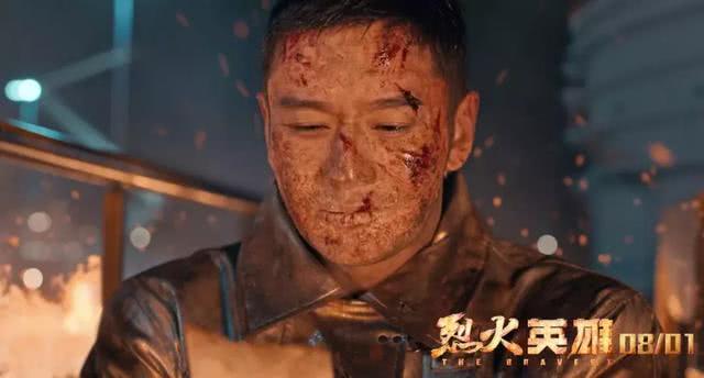《烈火英雄》这部让人从头哭到尾的影片,戳中了观众的哪根神经?