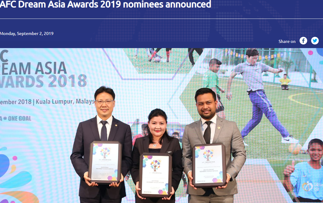 亚足联公布亚洲梦想奖提名:中国足协在列 奖金1.5万美元