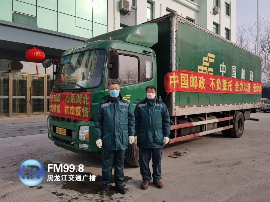 998携手中国邮政为援助湖北医疗队邮寄急需物资!