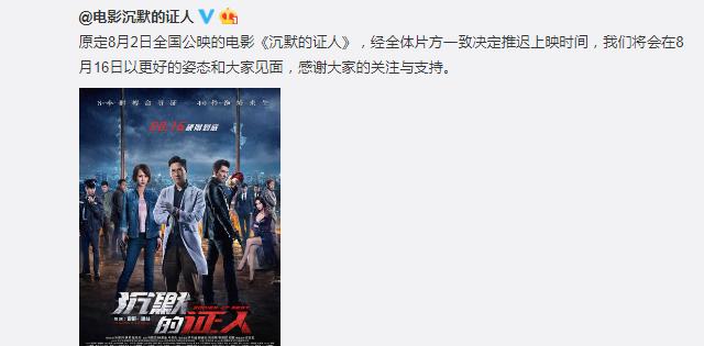 杨紫和张家辉出席《沉默的证人》首映礼,男主很有型,女主很端庄
