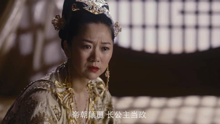 九州缥缈录:剧中女人当权,4个女人当女皇,最有野心的是她!