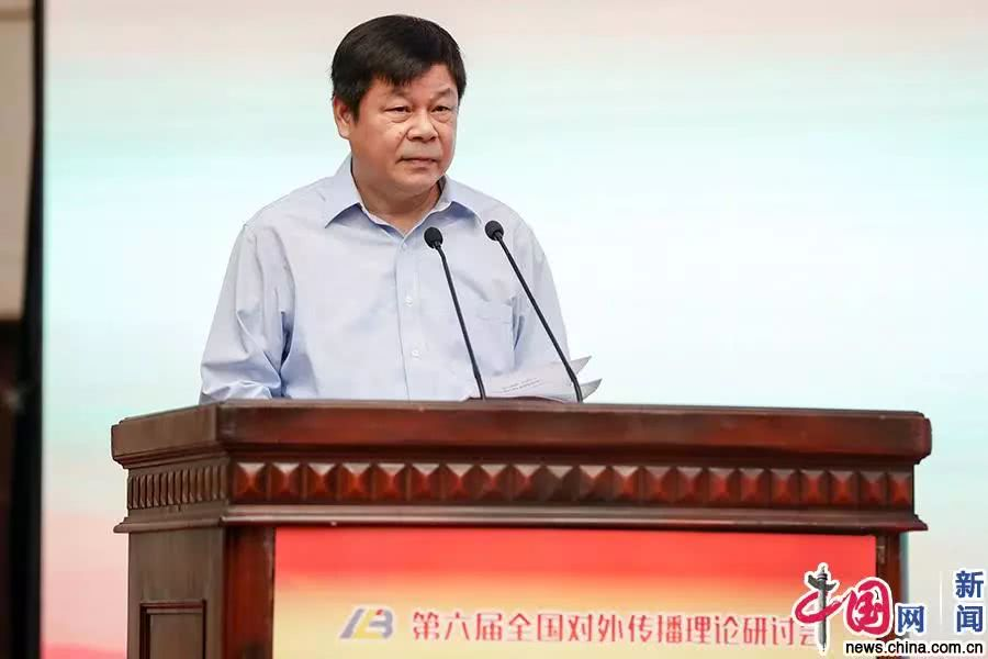 <b>杜占元:中华文化独特魅力日益彰显 提升中华文化国际影响力大有可为</b>