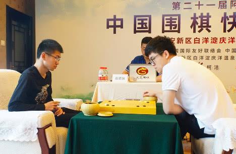阿含桐山杯中国公开赛半决赛 范廷钰柁嘉熹晋级决赛