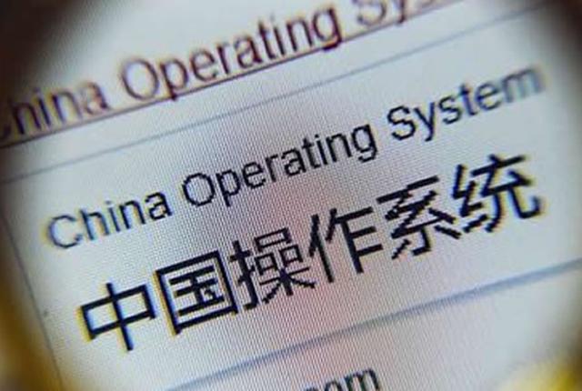 鸿蒙OS将应用于国产PC,中国已有两大操作系统,中兴不缺席