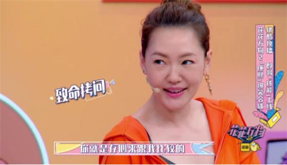 郑爽说28岁在娱乐圈已经老了,谁注意到小S表情:太扎心了!