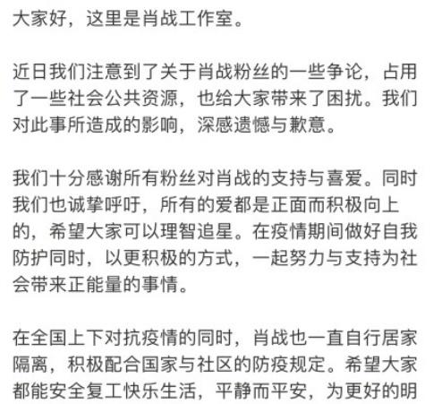 """谁是""""227事件""""的最大赢家?不是ao3也不是肖战,而是这家经纪公司"""
