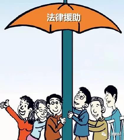 河南刑事案件律师辩护全覆盖又有新进展!