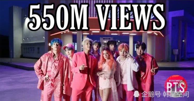 BTS防弹第5个破5.5亿的MV诞生了,创韩国男团最快记录!