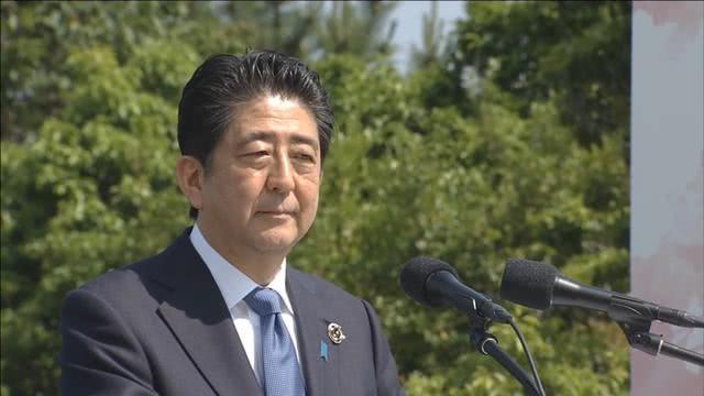 """俄罗斯向华派""""定心丸""""后,日本再次宣布重磅消息:提供200万日元"""
