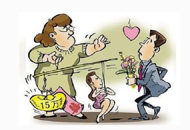 没彩礼不结婚,嫁给爱情还是钱是女人太现实吗