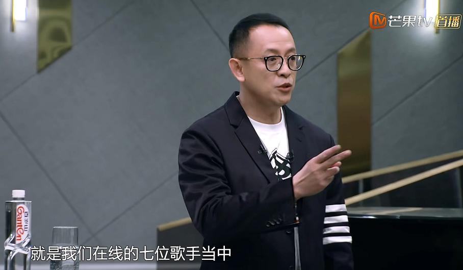 《歌手2020》一周人气榜,黄霄云再度逆袭,排名超过四位首发歌手