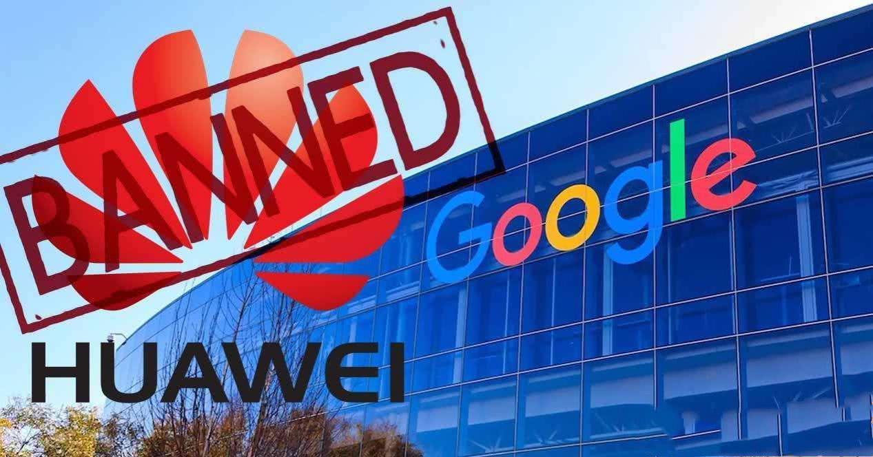 实现了量子霸权,却要在全球删除链接!谷歌失去华为变这么惨?