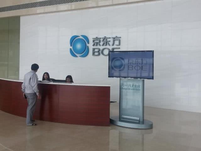 京东方后,又一家中国屏幕厂商崛起,超过三星,排名全球第4