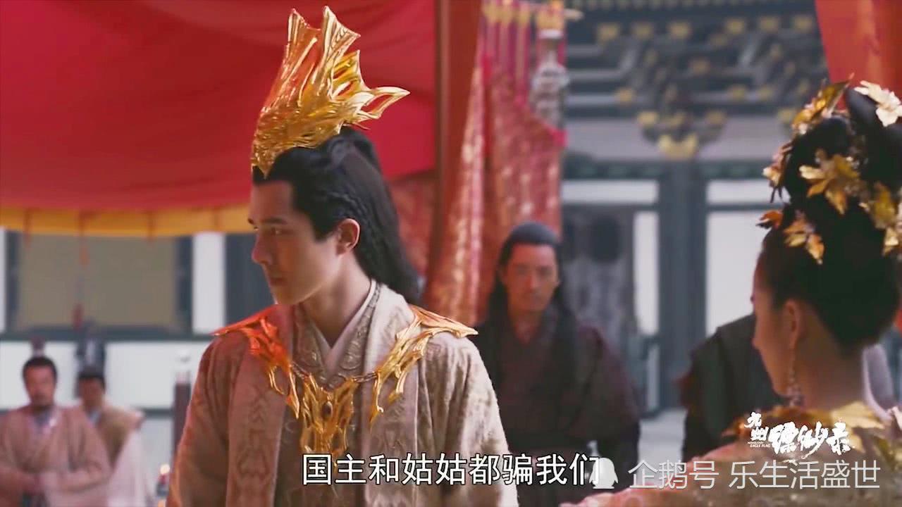 刘昊然首次上演荧屏婚礼,大婚现场看点十足,羽然哭戏让人心疼
