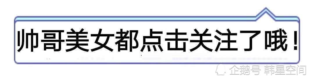 NCT Dream时隔2年半,回归再夺一位!征服观众们的耳膜