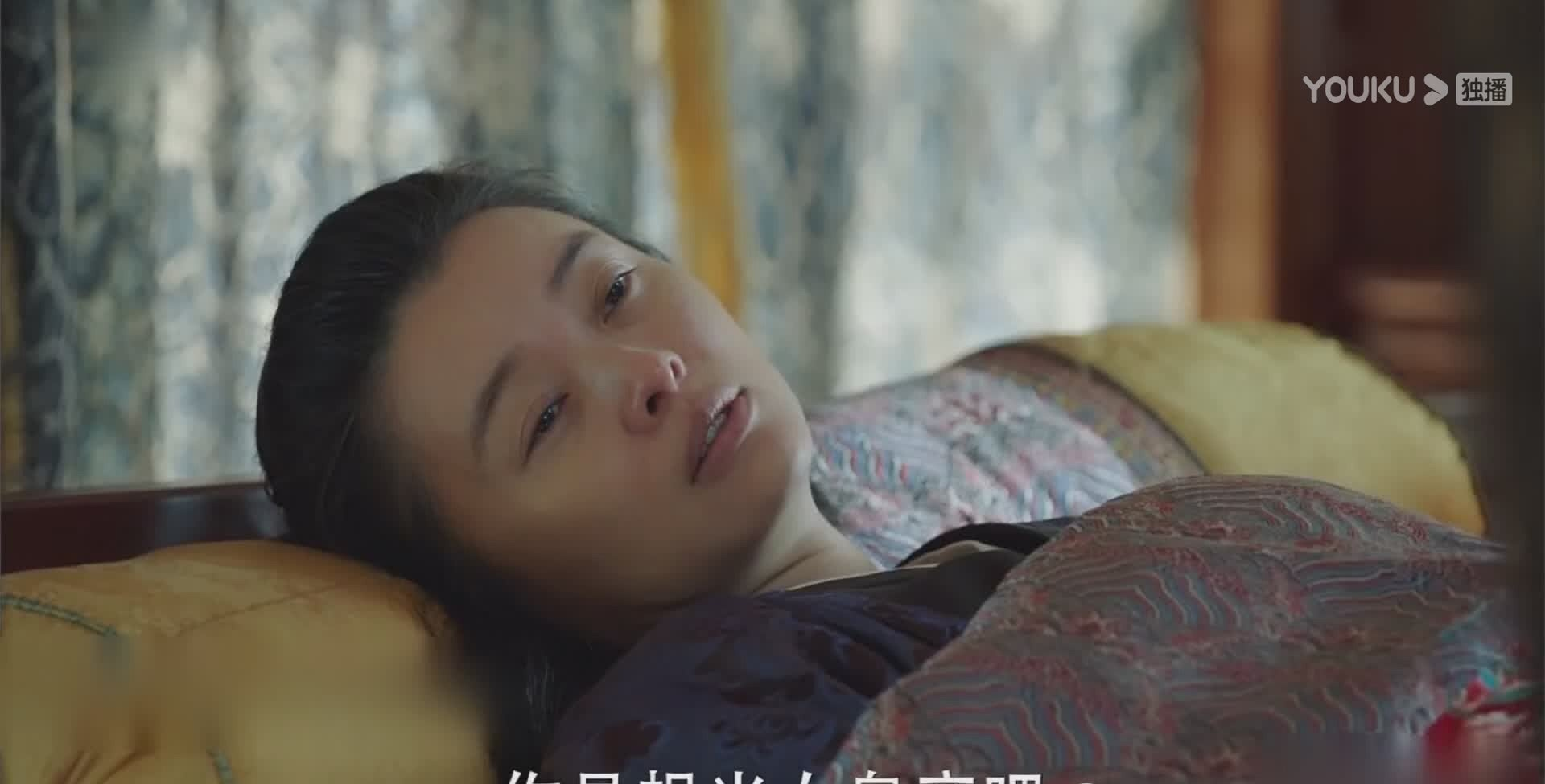 《大明风华》孙若微答应亲征,朱祁镇回应母亲的爱,一句话让她湿了眼眶!