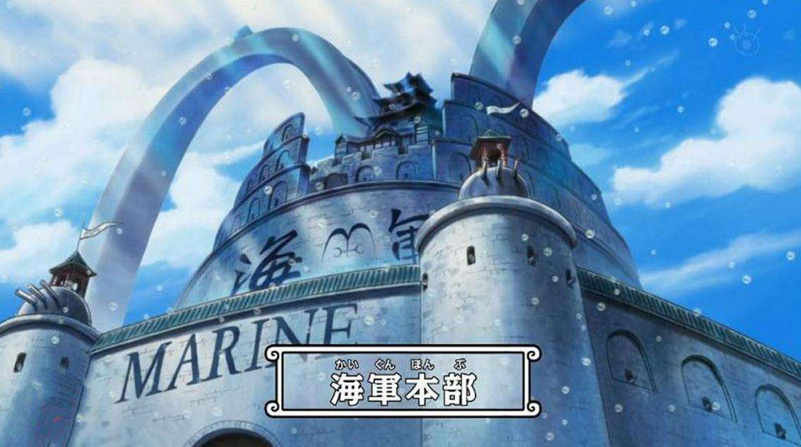 <b>海贼王:路飞结局中的三个对手,世界政府和红发谁才是最后之敌?</b>