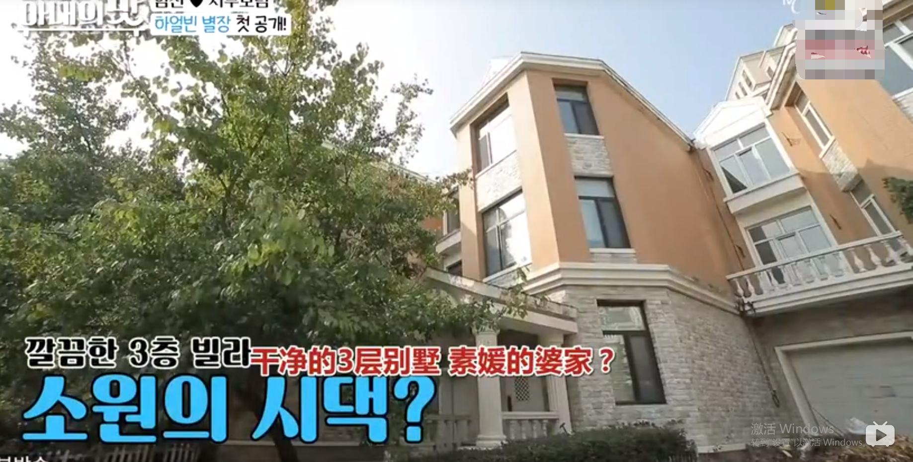 陈华父母为收庄稼买三层别墅,看清内部装修,只能说贫穷限制想象