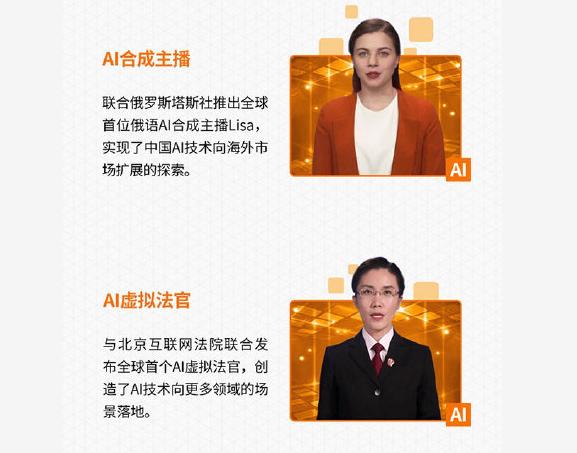 <b>搜狗发布2019年Q2财报 总收入突破20亿元</b>