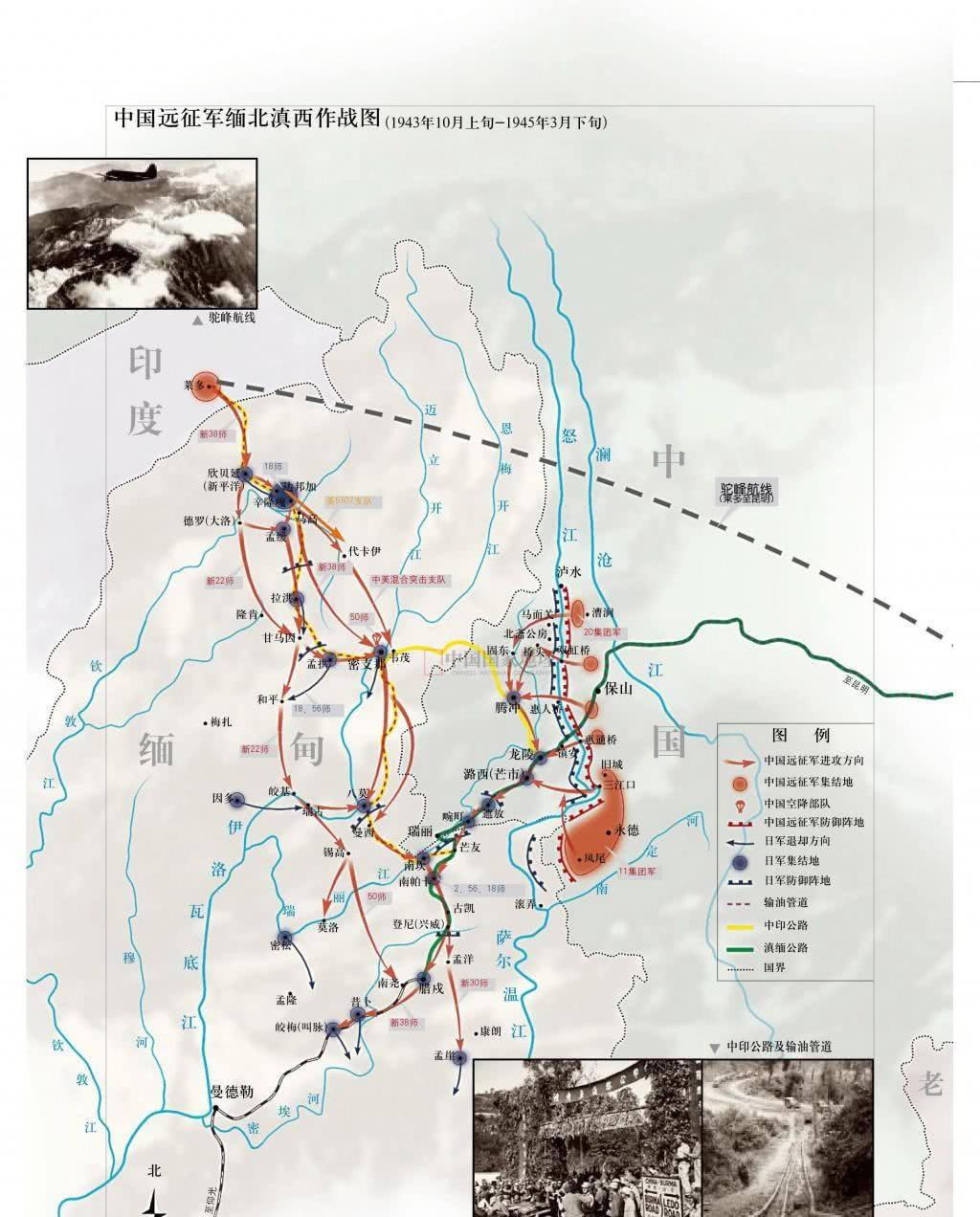 """此战被称""""东方诺曼底之战"""",击毙日军25000人,彻底撕开日军包围圈"""