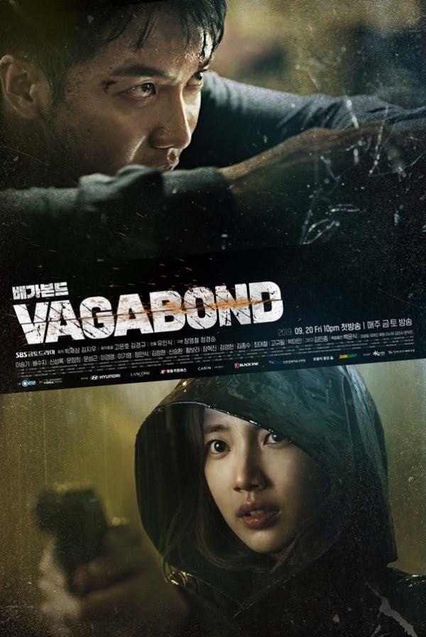 《VAGABOND》李升基、秀智被追杀,申成禄首登场就被强吻