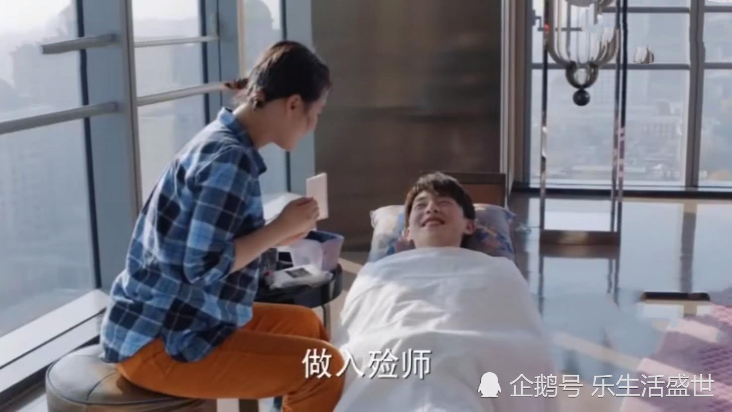 加油你最棒:郝泽宇入殓师妆发,福子化妆技术有限,福宇cp太逗