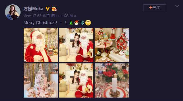 方媛与圣诞老人合影,鹅蛋脸粉嫩可爱似少女,身材丰腴被疑怀三胎