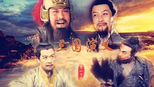 《三国演义》中如果刘备和庞统坐守西川,诸葛亮关羽镇守荆州,蜀汉能统一嘛