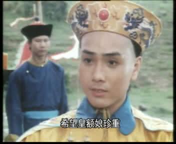 皇位是十四阿哥的,却归了雍正皇帝,只怪十四阿哥太仁孝了