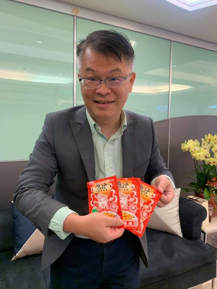 <b>台湾名嘴因榨菜言论引群嘲,收到两箱榨菜后叹网友上一课!</b>