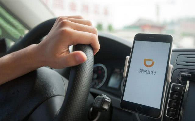 """滴滴自动驾驶业务独立,未来有机会""""超车""""吗?"""