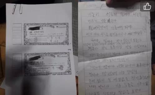 韩国天王Rai父母被曝欠款年未还,万借据