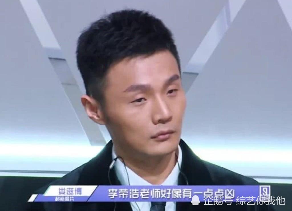 李荣浩力挺网络歌曲:我啥时候说网络歌曲好了?网友懵了