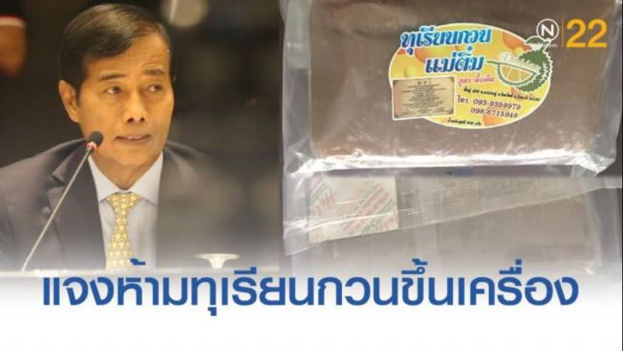 60名中国游客泰国登机被拒,只因做了这件事