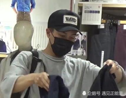 刘恺威买的衣服虽不贵,但穿起却很有气质,节约精神值得大家学习