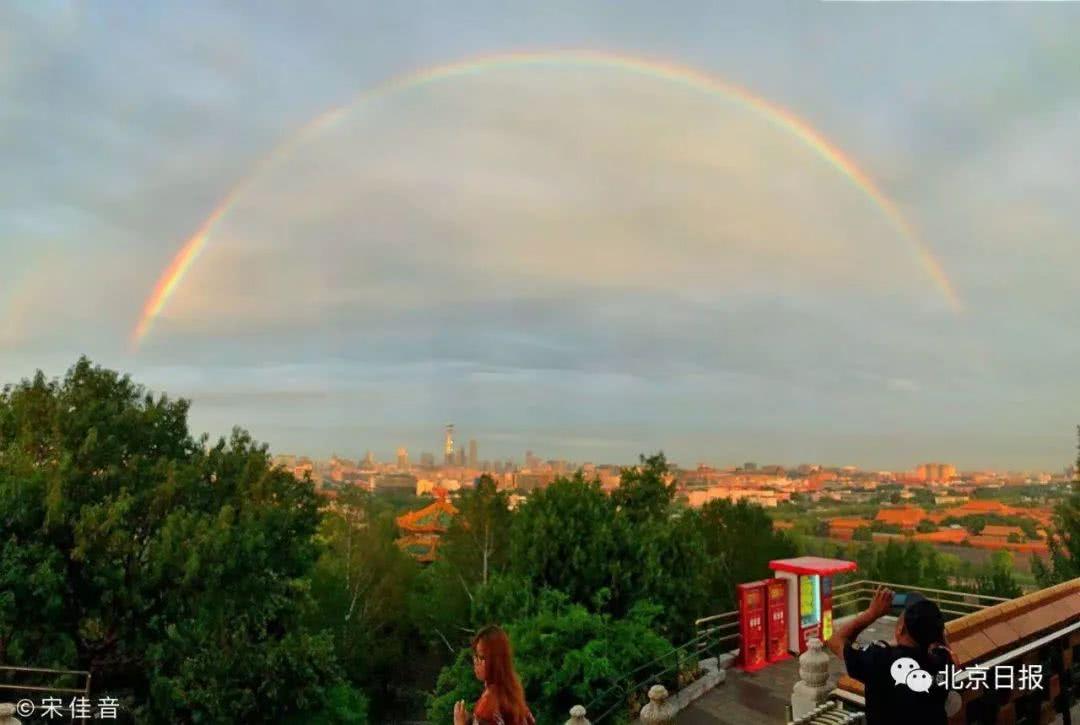 彩虹送走入汛以来最大降雨,明天炎热又将回归