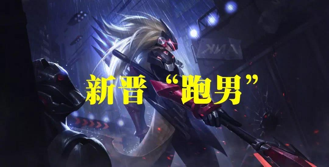 王者荣耀:峡谷新晋跑男马超登场,铭文出装实战技巧介绍!