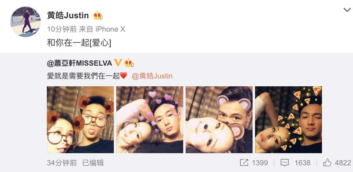 萧亚轩40岁生日当天官宣恋情,男友比她小16岁,两人合照超甜